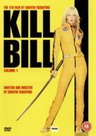 Kill Bill: Vol. 1 - British Movie Cover (xs thumbnail)