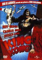 King Kong - Spanish DVD cover (xs thumbnail)