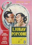 Love in the Afternoon - Yugoslav Movie Poster (xs thumbnail)
