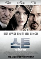 Stone - South Korean Movie Poster (xs thumbnail)