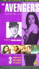 """The Avengers"" - British VHS cover (xs thumbnail)"