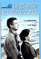 La grande strada azzurra - Italian DVD cover (xs thumbnail)