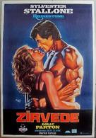 Rhinestone - Turkish Movie Poster (xs thumbnail)