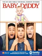 """Baby Daddy"" - Movie Poster (xs thumbnail)"