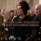"""The Crown"" - poster (xs thumbnail)"