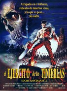 Army Of Darkness - Argentinian Movie Poster (xs thumbnail)