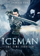 Bing Fung 2: Wui To Mei Loi - Canadian Movie Cover (xs thumbnail)