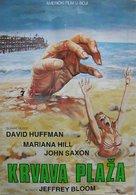 Blood Beach - Yugoslav Movie Poster (xs thumbnail)