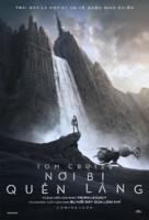 Oblivion - Vietnamese Movie Poster (xs thumbnail)