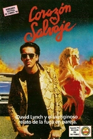 Wild At Heart - Argentinian Movie Cover (xs thumbnail)