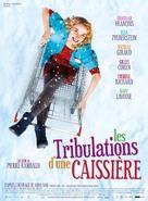 Les Tribulations d'une Caissière - French Movie Poster (xs thumbnail)