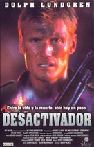 Sweepers - Spanish VHS cover (xs thumbnail)