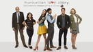 """Manhattan Love Story"" - Movie Poster (xs thumbnail)"