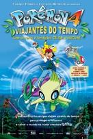 Pokemon 4Ever - Brazilian Movie Poster (xs thumbnail)