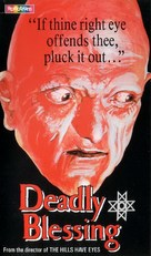 Deadly Blessing - Movie Cover (xs thumbnail)