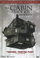 The Cabin in the Woods - Thai DVD movie cover (xs thumbnail)