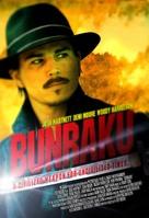 Bunraku - Movie Poster (xs thumbnail)