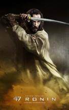 47 Ronin - Spanish Movie Poster (xs thumbnail)