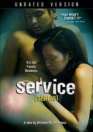 Serbis - Movie Cover (xs thumbnail)