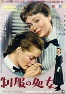 Mädchen in Uniform - Japanese Movie Poster (xs thumbnail)