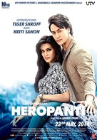 Heropanti - Indian Movie Poster (xs thumbnail)