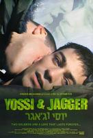 Yossi & Jagger - Movie Poster (xs thumbnail)