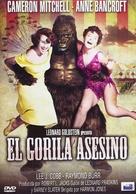 Gorilla at Large - Spanish DVD cover (xs thumbnail)