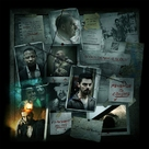 Dead Man Down - Key art (xs thumbnail)