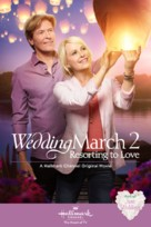 Wedding March 2: Resorting to Love - Movie Poster (xs thumbnail)