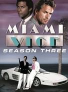 """Miami Vice"" - DVD movie cover (xs thumbnail)"