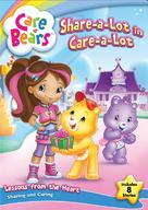 """Care Bears: Adventures in Care-A-Lot"" - Movie Cover (xs thumbnail)"