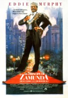Coming To America - Spanish Movie Poster (xs thumbnail)