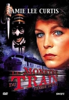 Terror Train - French DVD cover (xs thumbnail)