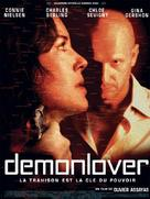 Demonlover - French Movie Poster (xs thumbnail)
