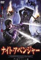 Realnaya skazka - Japanese DVD movie cover (xs thumbnail)
