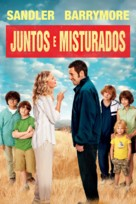 Blended - Brazilian Movie Cover (xs thumbnail)