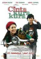 Cinta Kura Kura - Malaysian Movie Poster (xs thumbnail)
