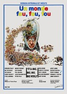 It's a Mad Mad Mad Mad World - French Movie Poster (xs thumbnail)
