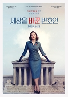 On the Basis of Sex - South Korean Movie Poster (xs thumbnail)
