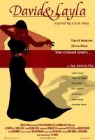 David & Layla - poster (xs thumbnail)