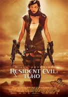 Resident Evil: Extinction - Finnish Movie Poster (xs thumbnail)