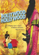 Bollywood/Hollywood - German Movie Poster (xs thumbnail)