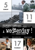 A Wednesday - Indian DVD movie cover (xs thumbnail)