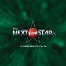"""The Next Food Network Star"" - Logo (xs thumbnail)"