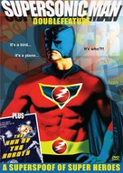 Supersonic Man - DVD cover (xs thumbnail)
