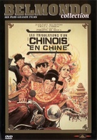 Les tribulations d'un chinois en Chine - French DVD movie cover (xs thumbnail)