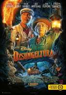 Jungle Cruise - Hungarian Movie Poster (xs thumbnail)
