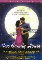 Two Family House - Movie Cover (xs thumbnail)
