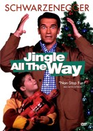 Jingle All The Way - DVD cover (xs thumbnail)