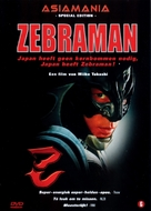 Zebraman - Dutch DVD movie cover (xs thumbnail)